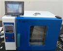 热保护器温度测试仪