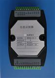 ZXSQ-24-220-4电磁阀ZXSQ-24-C信息识别器