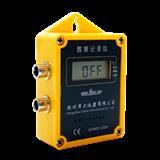 泽大仪器ZDR-21 Pro双温数据记录仪