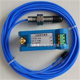 CWY-DO系列电涡流传感器