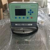 SLDC-9010低温恒温槽