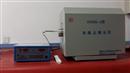 ZDHR-2灰熔融性测定仪