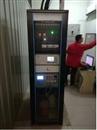 泰肯超低量程CEMS在线监测系统