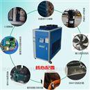 非标订制循环水冷却机