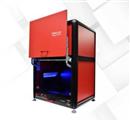 CMVC ChemoLum 8300 凝胶成像系统
