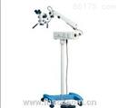 手术显微镜 PSMB5 PSMT5