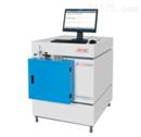 TY-9620型光电直读光谱仪