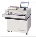 TY-9600型光电直读光谱仪