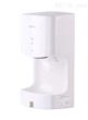 DH2630T塑料烘手器