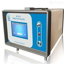 GR-2015直销型环境空气红外气体分析仪