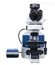 显微光谱测量系统