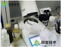 减水剂固含量测试仪选购/操作使用