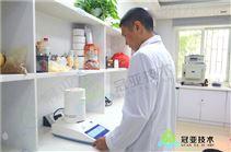 防水涂料固含量分析仪原理/测定标准