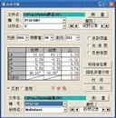 柯尼卡美能达测色管理软件