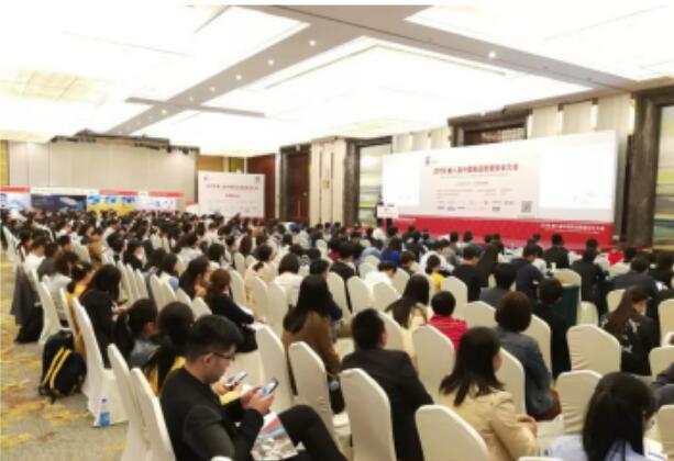 第九届中国药品质量安全大会 - 日程发布!