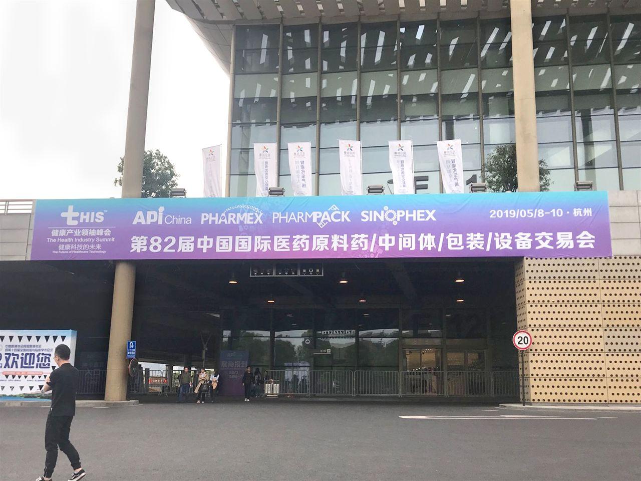 第82届中国国际制药设备展开幕在即 仪器网磨砺以须