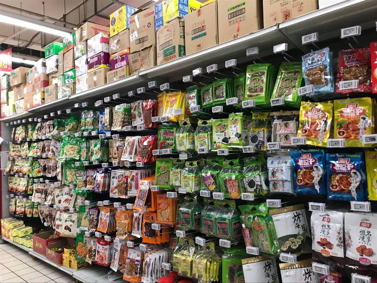 食品问题层出不穷 食品安全如何保障