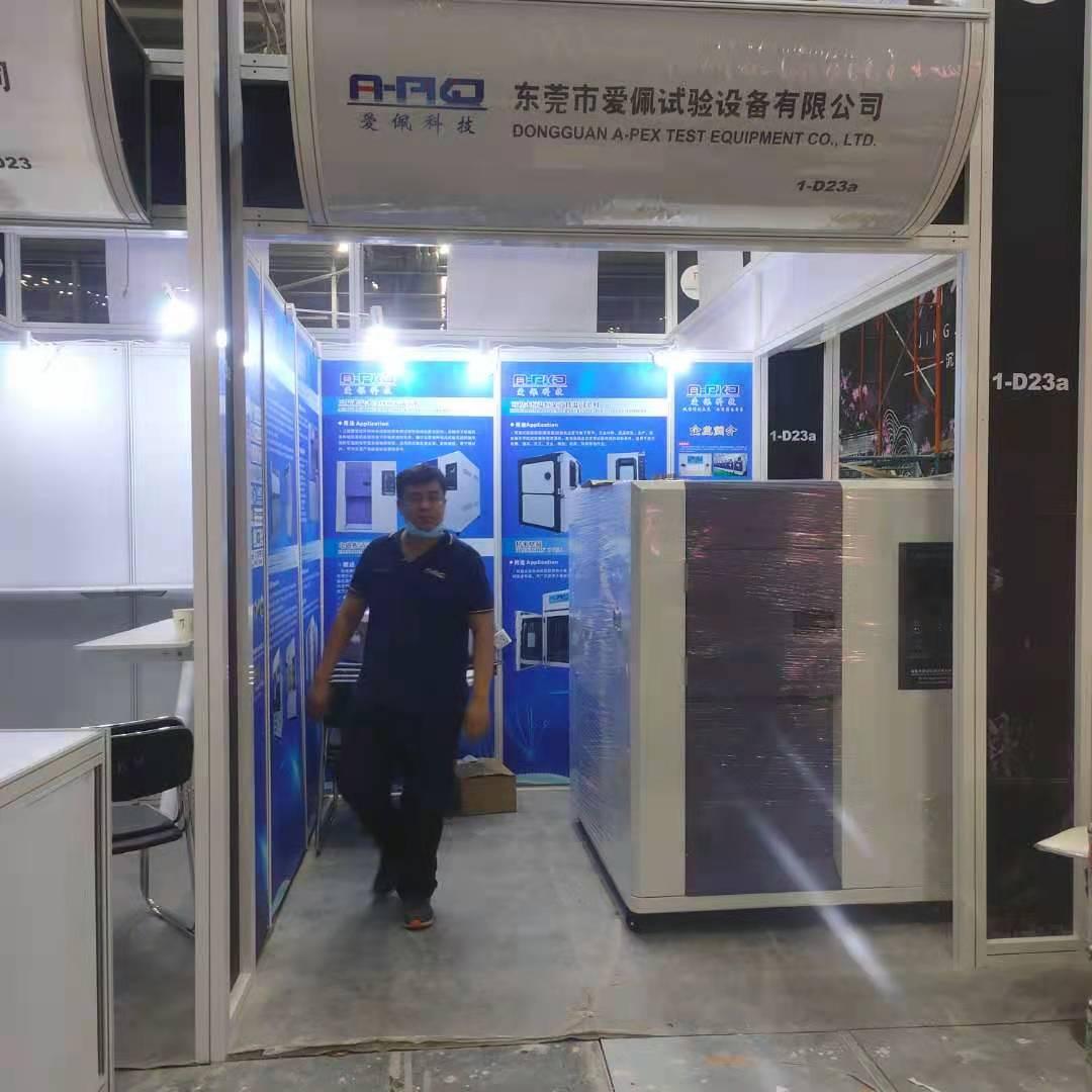 欢迎大家莅临第十九届深圳LED展会爱佩科技展位1-D23a
