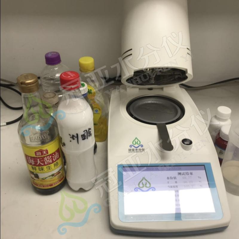 乳胶漆固含量测试仪